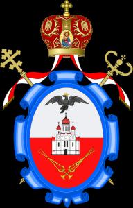 Herb_Warszawskiej_Metropolii_Prawosławnej