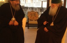 His Beatitude Metropolitan Onufriy met with His Holiness Patriarch Neophyte of Bulgaria
