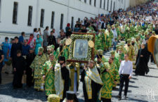 Guests from Local Orthodox Churches participate in celebrations marking feast of St. Antoniy of the Caves