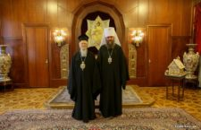 UOC Administrator meets with Ecumenical Patriarch Bartholomew I of Constantinople