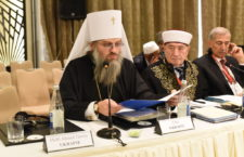 AZERBAIJAN. UOC delegation takes part in Interreligious dialogue conference in Baku