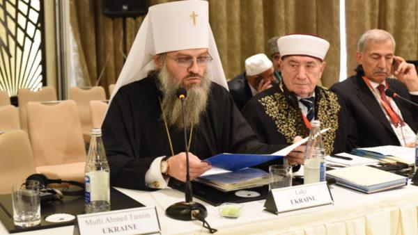 AZERBAIJAN. UOC delegation takes part in Interreligious dialogue conference in Baku