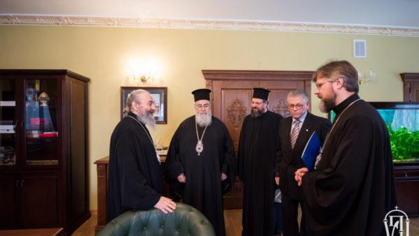 Блаженніший Митрополит Онуфрій зустрівся з ієрархом Еладської Православної Церкви