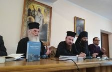 "The book launch of the Ukrainian translation of ""Mount Athos: The highest place on Earth"" by Metropolitan Nikolaos of Mesogaia and Lavreotiki was held"