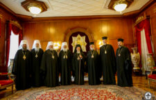 Delegation of the Holy Synod of the UOC meets with His All-Holiness Patriarch Bartholomew of Constantinople