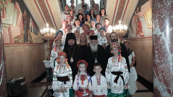 Єпископ УПЦ з групою дітей паломників з України зустрілися з Блаженнішим Архієпископом Афінським і всієї Елади Ієронімом ІІ