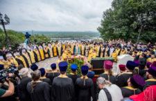 У Києві пройшли урочистості з нагоди 1030-го ювілею Хрещення Русі
