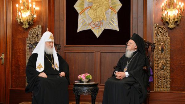 Встреча Патриарха Кирилла с  Патриархом Варфоломеем