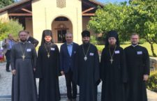 UOC representatives participate in International Theological Conference in Bose (Italy)