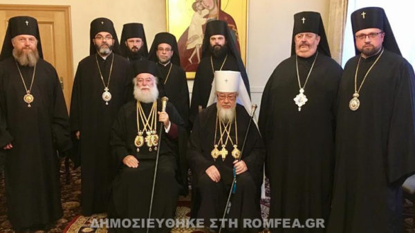 """Representatives from the Alexandrian and Polish Churches appeal for """"church misunderstandings associated with the bestowal of autocephaly to the Ukrainian Church"""" to be jointly resolved"""