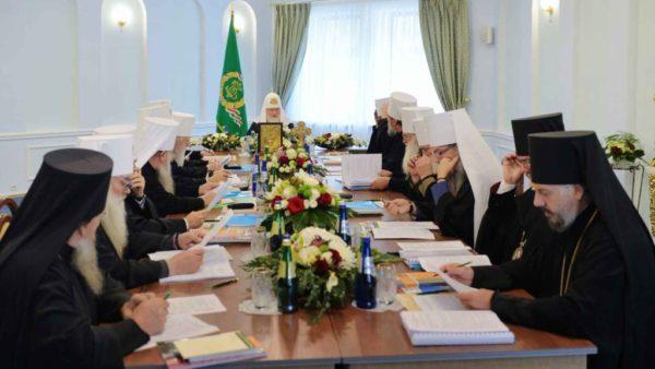 Заява Священного Синоду Руської Православної Церкви у зв'язку з антиканонічними діями Константинопольського Патріархату