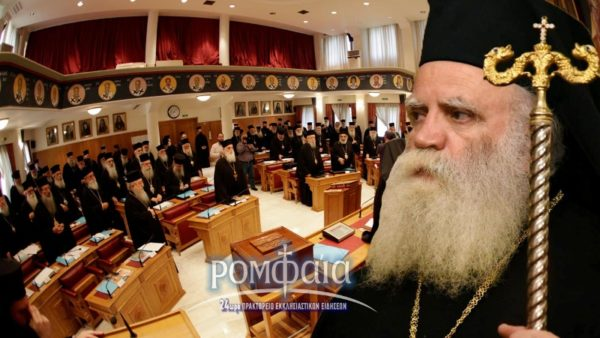 Митрополит Елладської Церкви закликав скликати позачерговий Синод по церковній ситуації в Україні