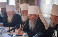 Resolution of the Council of Bishops of the Ukrainian Orthodox Church of November 13, 2018