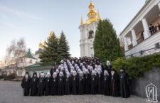 Statement of Council of Bishops of Ukrainian Orthodox Church regarding meeting with President of Ukraine P. O. Poroshenko