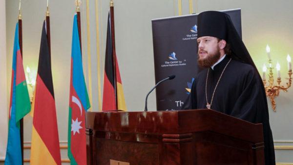 Голова Представництва УПЦ при європейських міжнародних організаціях взяв участь у конференції в Берліні