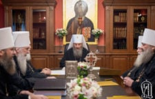Special meeting of UOC Holy Synod is held