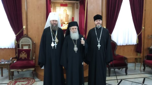 UOC Administrator meets with Patriarch Theophilos of Jerusalem