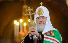 Святіший Патріарх Московський і всієї Русі Кирил закликав Патріарха Варфоломія припинити розкольницькі дії в Україні