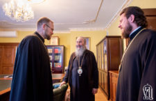 His Beatitude Metropolitan Onufriy meets with hierarch from the Orthodox Church of the Czech Lands and Slovakia (photos)