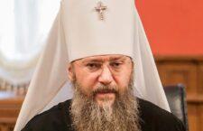 Митрополит Антоній: Випробування роблять нас сильнішими — інтерв'ю болгарським ЗМІ