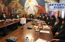 Комюніке засідання Священного Синоду Кіпрської Церкви по українському церковному питанню