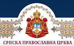 Serbian Orthodox Church official statement on the situation in Ukraine