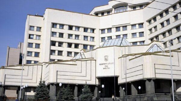 Конституційний суд відкрив провадження у справі щодо перейменування релігійних організацій