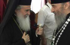 Блаженніший Митрополит Онуфрій зустрівся з Єрусалимським Патріархом Феофілом ІІІ
