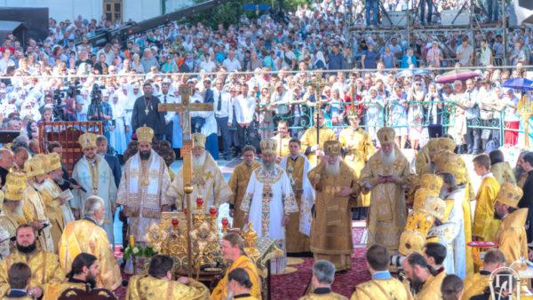 Українська Православна Церква урочисто відзначила День Хрещення Русі (+фото)