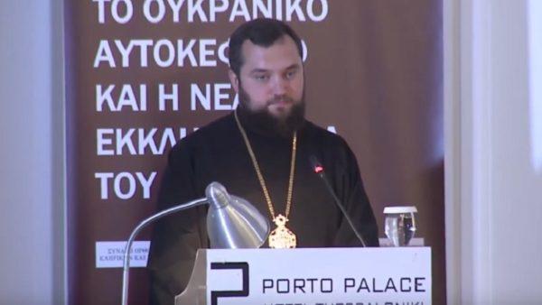 ГРЕЦІЯ. Священник УПЦ на конференції розповів про рейдерські захоплення храмів прихильниками «ПЦУ» (+відео)