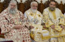 Три митрополити Кіпрської Церкви зробили спільну заяву з приводу українського церковного питання
