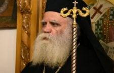 Позиція митрополита Кіфірського Серафима щодо рішення Собору ЕПЦ по українській «автокефалії»