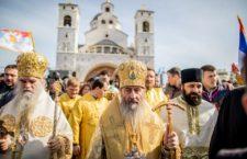 Блаженніший Митрополит Онуфрій відвідав монастир Острог та очолив урочистості у столиці Чорногорії в день пам'яті прп. Симеона Сербського