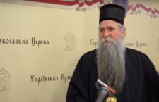 Ієрарх Сербської Православної Церкви прибув на святкування Собору преподобних Печерських