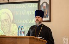 Відбулася презентація видання «Возз'єднання Київської митрополії з Руською Православною Церквою 1678-1686 рр. Дослідження і документи»