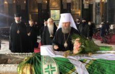 Митрополит Антоній взяв участь у відспівуванні Патріарха Сербського Іринея в Белграді